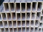 N. 17 Profili in acciaio inox, N. 19 Profili/scatolato in acciaio inox (Le fotografie sono indicative. Si consiglia di visionare i beni prima della partecipazione alla gara)