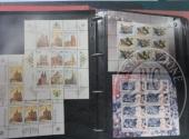 Francobolli da collezione: Russia (lotto 110) un raccoglitore con 1.049 francobolli nuovi in foglietti