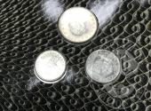 Lotto n.5: Monete